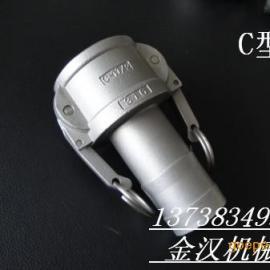 C型不锈钢快速接头
