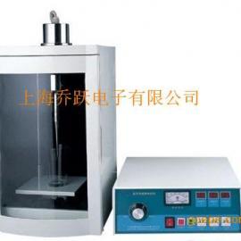 上海超声波细胞粉碎机JY96-II