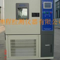 可程式恒温恒湿箱