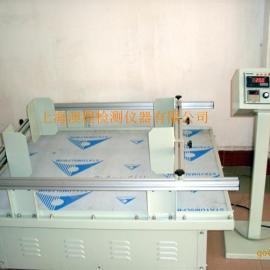 上海厂家模拟运输振动试验机(试验台)