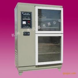 三思HBY-40B水泥砼恒温恒湿养护箱