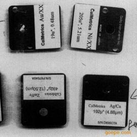镀金标准片/样片/校正片/测厚仪标准片Ag/Au/Ni/Cu/Fe/Sn/Zn/Pd