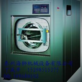 陕西工业洗衣机海狮【大容量】工业洗衣机