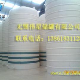 厂家订制化工储罐设备,防腐储罐搅拌罐
