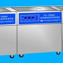 三槽式医用超声波清洗机