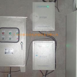 堆取料机无线控制系统改造