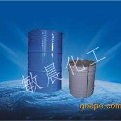 上海敏晨供-洗各种铝材清洗剂|环保清洗剂