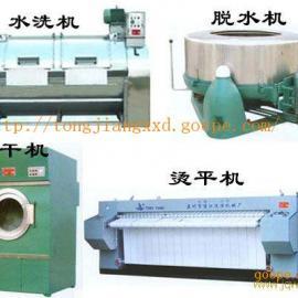 工业洗衣机 全自动洗脱机 烫平机