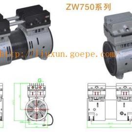 ZW550/750活塞式�o油�嚎s�C