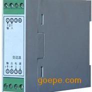 SMS模拟信号隔离器