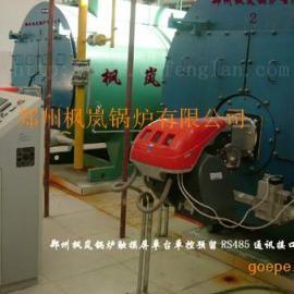 北京蒸汽锅炉/北京热水锅炉/北京锅炉