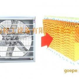 大型温室轴流负压风机湿帘