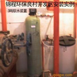 包头软化水装置