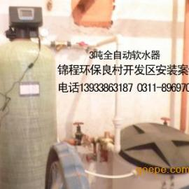 邯郸软化水装置  锅炉全自动软化水设备