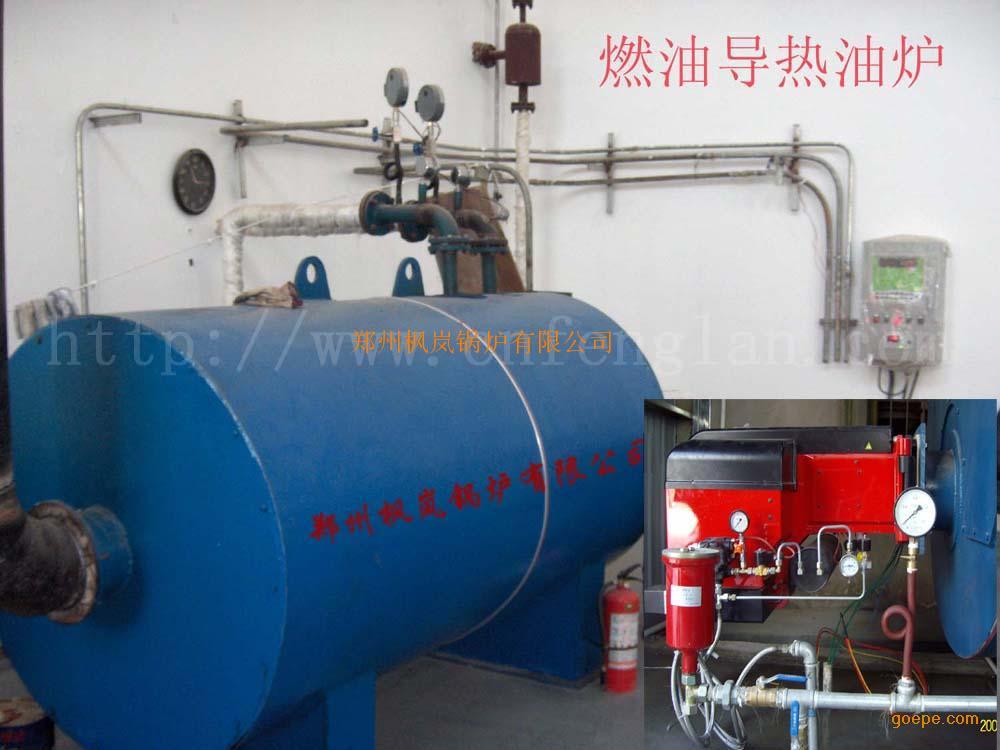 WNS型导热油炉
