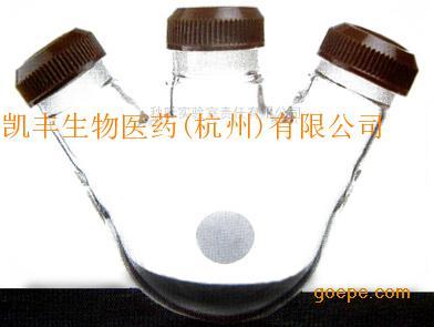 QY250球形开口反应器盖