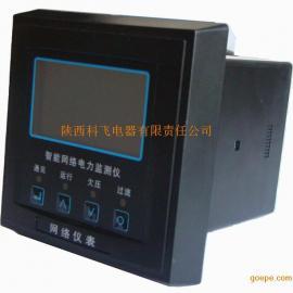 XGKF-6350型智能电力监测仪