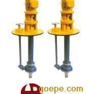 液下泵:FY型化工泵、化工液下泵,长轴液下化工泵
