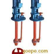 WSY型、FSY型玻璃钢液下泵,液下化工泵