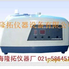 XW-502S数显超声雾化器