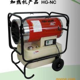 HG-NC 加热器