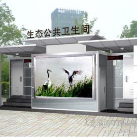 景观式生态厕所-景观式厕所-景区环保卫生间大连浦项
