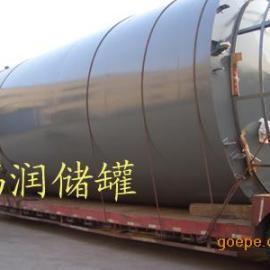 供应大型钢衬塑防腐储罐
