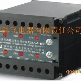 电流互感器过电压保护器XGKF-8002