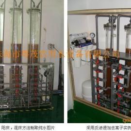 十堰离子交换水处理设备 宜昌软化水处理设备