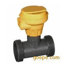 GF3-7000/7001涡街流量传感器