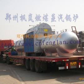 枫岚工业储气罐/蒸汽罐/压力罐/储水罐