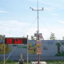 PH 校园自动气象站