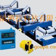 供应ICS-14型电子皮带秤
