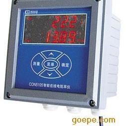 在线电阻率仪工业电阻率仪