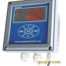 在线DO仪;溶解氧仪 氧表 智能在线溶解氧仪