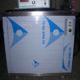 喷绘机喷头超声波清洗机