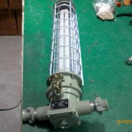 上海厂价直销DGS36-127J矿用隔爆型节能荧光灯 矿用隔爆型节能荧&