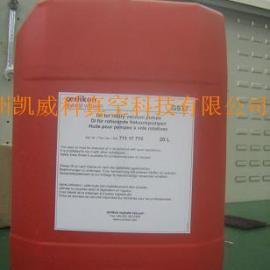 德��GS77真空泵油
