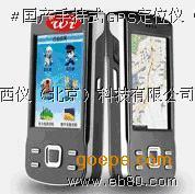 #国产手持式GPS定位仪(优势)*