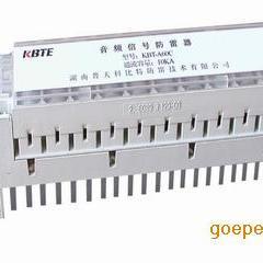 安顺音频信号防雷器价格贵州音频信号防雷器报价贵阳信号防雷器
