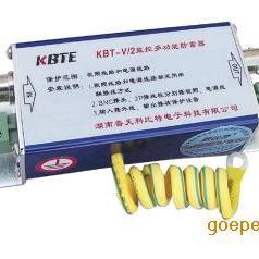贵州二合一防雷器价格贵州二合一防雷器报价贵州多功能避雷器