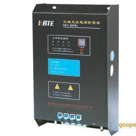 贵阳计数式电源防雷箱价格凯里计数式特殊电压电源防雷箱凯里防雷