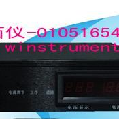 #数字显示可调直流稳压电源(0-60V) *