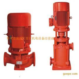 上海产消防泵 苏州消防泵 苏州喷淋泵 单级消防泵 立式消防泵