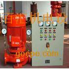 消防多级泵 XBD消防单级泵 苏州消防泵