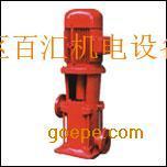 多级消防泵 多段式消防泵 苏州高扬程消防泵