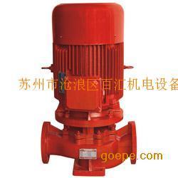 恒压消防水泵 现货供应恒压切线消防泵 苏州消防恒压切线泵