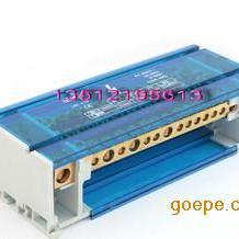汇流排接线盒 UK412 4*12