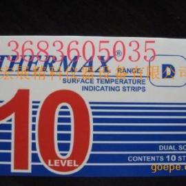 十格测温纸