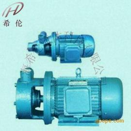 单级旋涡泵